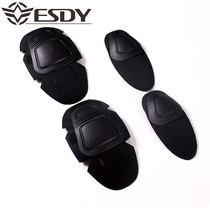 Military Fans outdoor tactical knee protection elbow Special Forces Frog suit protective gear set military fan G3g8 plug-in protective gear