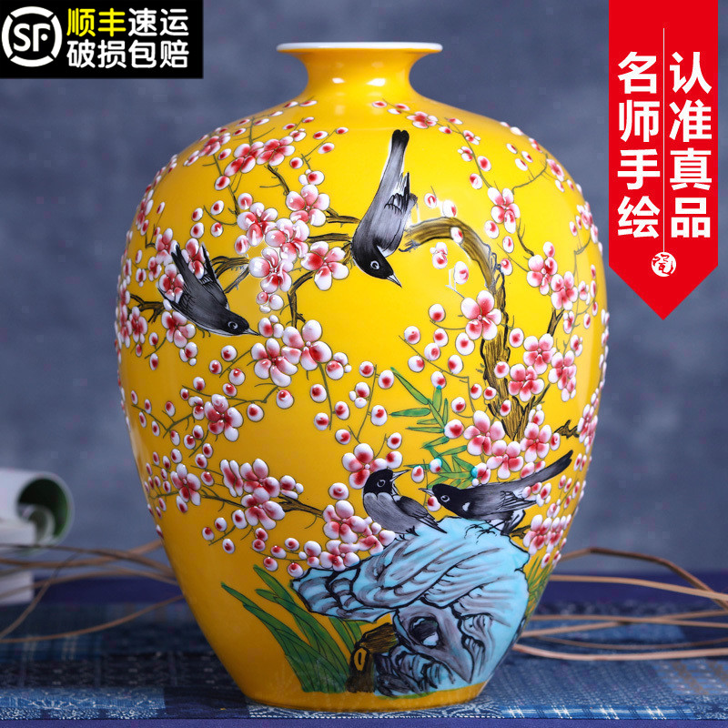Jingdezhen Ceramic Vase Arrangement Chinese Living Room Porch Decoration TV Cabinet Porcelain Arrangement Marriage