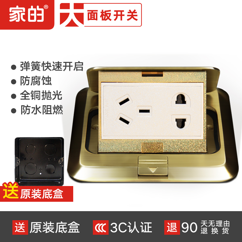 Home floor socket metal brass ground socket five holes ground socket two or three polar ground socket box