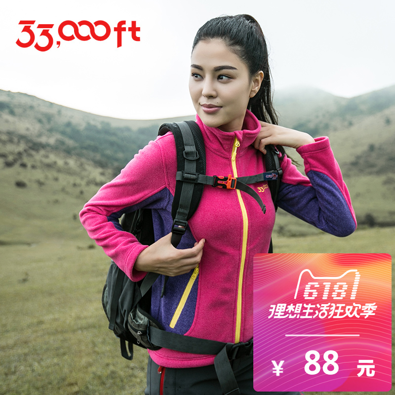 33000ft outdoor catching fleece women Spring and autumn fleece cardigan coat Thicken jacket liner