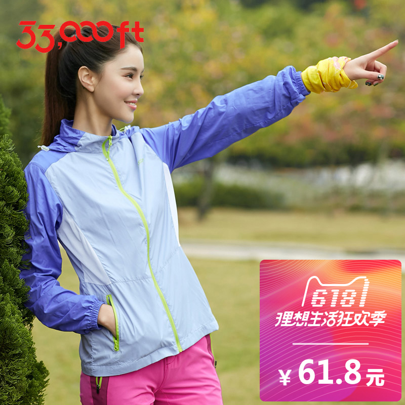 33000ft sun protection clothing for men and women sun protection clothing summer light skin clothing breathable jacket sports outdoor windbreaker