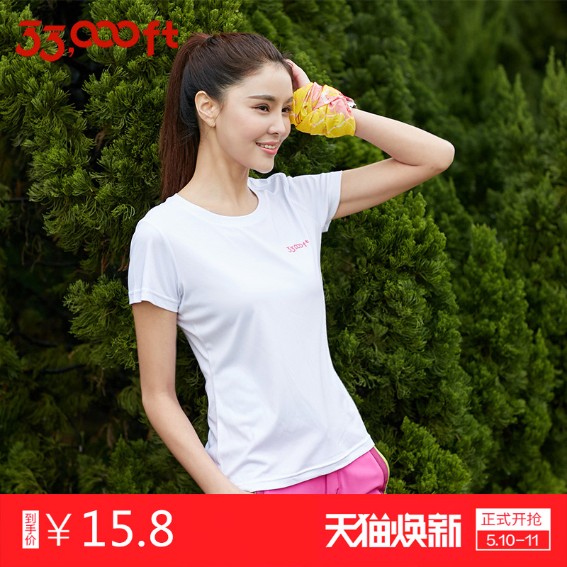 33 000 ft quick-drying clothes men outdoor quick-drying T-shirt women short-sleeved sports running fast-drying clothes couple