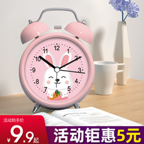 High volume alarm small alarm students with high school charging 牀 first hour cartoon children dedicated silent clock table type