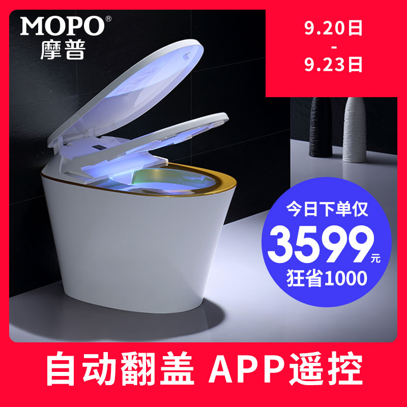 MOPO Mopp Bathroom Integral Fully Automatic Induction Turn-over Intelligent Toilet Out Drying Electric Toilet