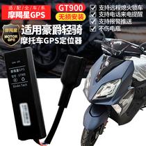 Suzuki UU UY125 GW DL250 USR new Capricorn GT900 motorcycle GPS alarm anti-theft device