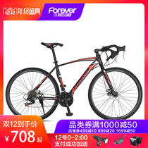 Permanent road car bike racing male aluminum alloy adult Ultra light 700c breaking wind speed