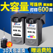 Rambo compatible with Canon PG835 cartridges CL836 835XL cartridges for IP1188 printer cartridges