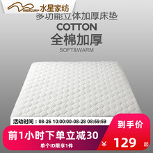Mercury Home Textile Mattress Cushion Household 1.8m Double Mattress Thickening Single Student Dormitory Mattress Mattress