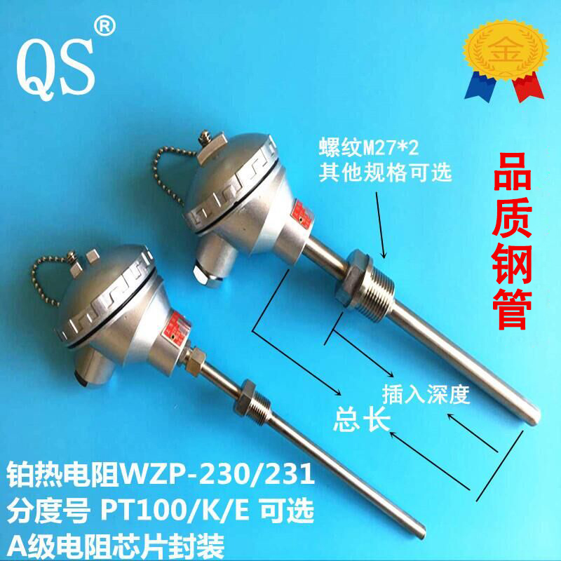 WZP-230/WZP-231/PT100 Platinum Thermal Resistance / PT100 Temperature Sensor / Fixed Thread Thermocouple