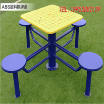 Outdoor Fitness Equipment Chess Table Community Park in the elderly outdoor chess table Fitness path Chess table