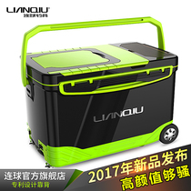 Even ball 2017 new fishing Box Special free mail pack fish bucket fishing box multifunctional Four Corners lifting portable table Fishing box