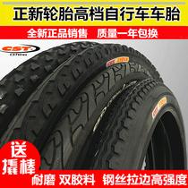 Zhengxin pneu pneu de vélo 14 16 18 20 22 24 26x1 5 1 75 pouce pliant pneu de voiture