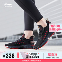 Li Ning running shoes mens shoes 2020 New Li Ning Yun six generation Element shock absorption one weaving low-top sneakers