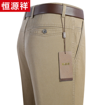 Hengyuanxiang middle-aged straight cylinder large Code Business Cotton Suit pants