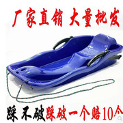 Authentic outdoor ice thickened adult children ski skiing board sand sliding plate sled sledge with brake