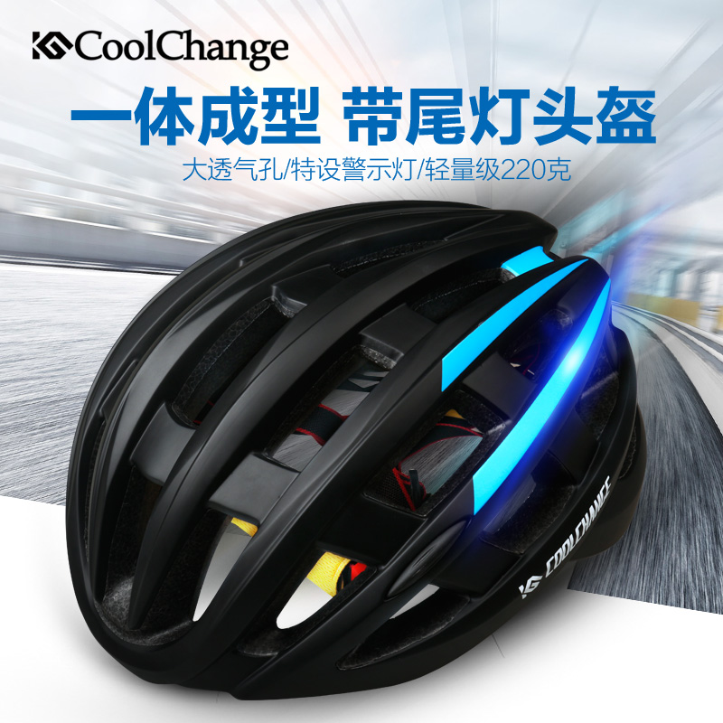 [The goods stop production and no stock]Cool change mountain bike helmet integrated molding unisex cycling bicycle equipment helmet bicycle helmet