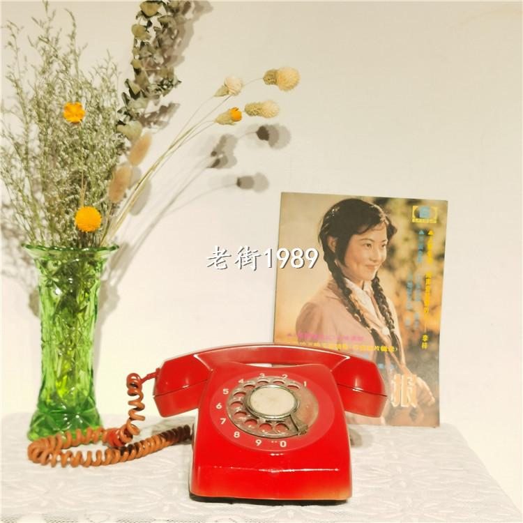 Shanghai-made dial old-fashioned telephone color fresh landline nostalgic items collection satellite phone decoration
