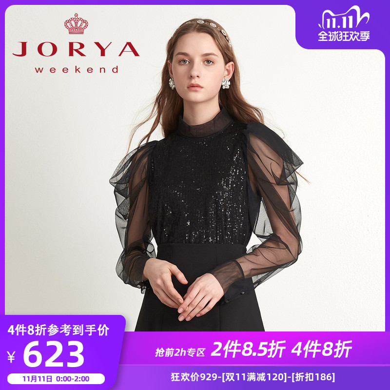The new sequined see-through mesh heap sleeve round-neck top EJWACJ25 for the fall of 2020