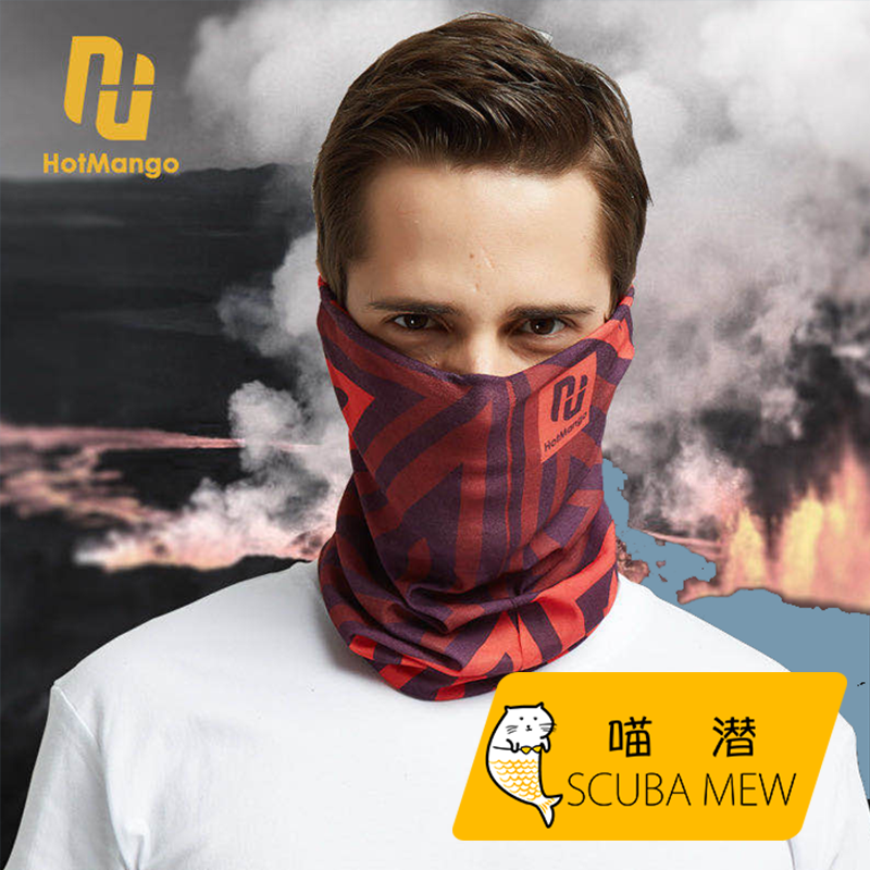 Diving magic headscarf Sunscreen scarf Outdoor face towel sunscreen mask cycling face towel men and women neck cover