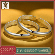 Lao Fengxiang sterling silver bracelet female 9999 foot silver bracelet simple opening heart Sutra princess sent wife to send mother silver jewelry