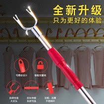 The fork of the pole to pick up the clothes the top of the rod the garment shop the telescopic drying rod the YA fork the mini pick rod.