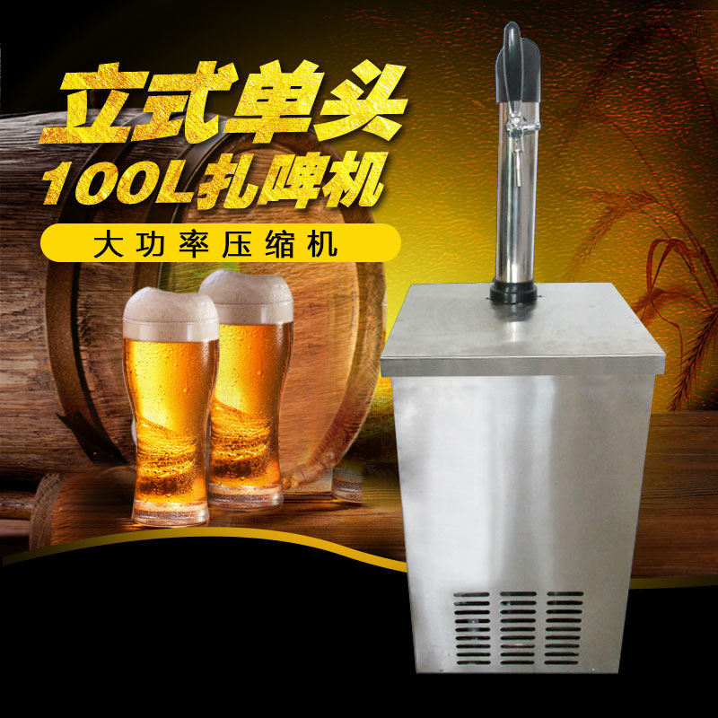Single-head beer machine beer machine commercial stainless steel single head 100 liter refrigerator automatic barbecue vertical small
