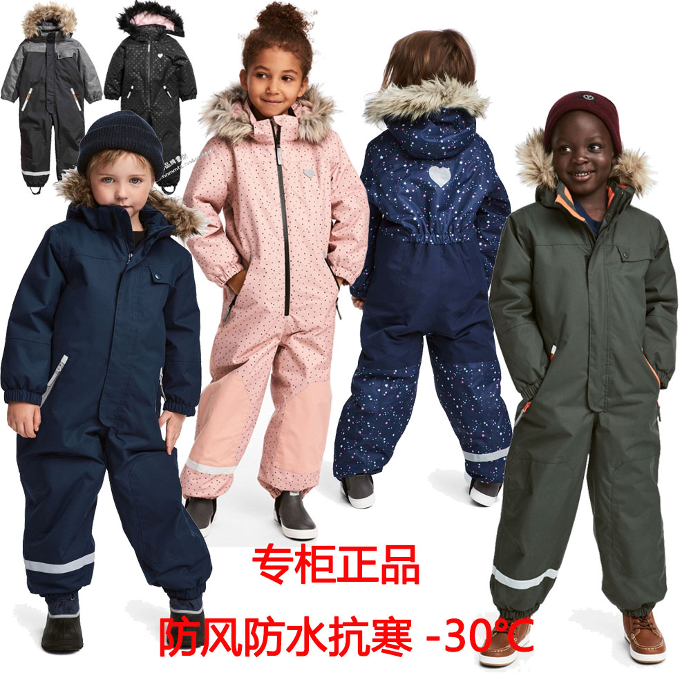 HM counters authentic children's ski wear Siamese outdoor clothing waterproof windproof boys thickening special offer