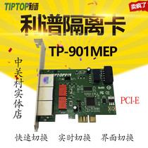 ! Spectrum 901MEP Isolation Card PCI-E Isolation card tp-901mep! TP901 TP801