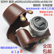 Сумка для камеры Sony a6000 a6300 ILCE-a6000L a5000 a5100 micro single leather
