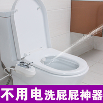 Universal Japanese Smart toilet cover wash Joy cleansing device does not use easy outlet wash butt washer Nozzle