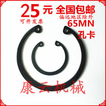 Gb893.1 Inner card hole with elastic bezel hole with card reed ring M43 44 45 47 48 50 52MM