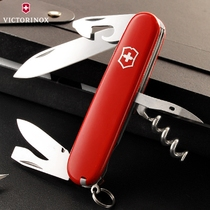 Switzerland army from the best shopping agent yoycart original authentic swiss army knife gift box 1 3603 swiss knife business card holder leather knife colourmoves