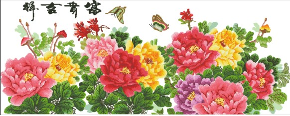 Rich auspicious (peony) Chinese wind cross embroidery heavy drawing paper source file XSD