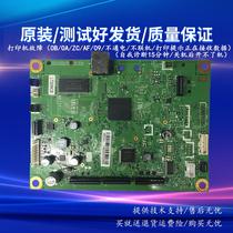 Fuji full record M228 DB FB M228B motherboard 225 M225DW M268DW M228 Z interface board