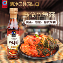 South Korea import clean Garden fish dew Red standard anchovy fish juice seafood seasoning shrimp sauce chili sauce Spice 500g