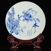 Department of the 80s Jingdezhen art porcelain factory design all the best hand-painted appreciation plate