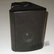 Shop supermarket store hanging wall stereo 30W black hanging wall horn speaker