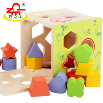 Infants and young children puzzle shape cognitive pairing toys Male and female babies 11 2-3 years old building blocks of intellectual box.