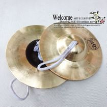 Seagull brand 15CM small cymbals water cymbals small Beijing wipe copper chai Copper cymbals Xiao Jing Dial small Beijing chai 4.5 inch