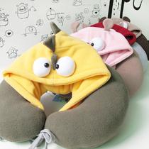 (Daily special) puzhixun PLUMO cute hooded u-shaped neck pillow cartoon pillow travel pillow cartoon pillow