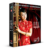 Original genuine Gong Yue folk song fever MTV HD picture 5.1 channel 1DVD video disc disc