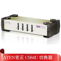 ATEN macro cs84u KVM switch 4-port USB ps2 mixed hotkey panel button