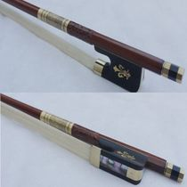 Cello Bow 4 4 3 4 1 2 1 4 1 8 high-grade Brazilian wood cello bow octagonal cello Bow