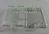 SSR Single Phase Yangming Solid State Relay Special Matching Protective Cover. Transparent Cover. Outer Cover. Cover