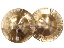 Heng Yun Musical instrument head 釵 31 cm Ring Copper Manufacturing Warranty Quality Factory Direct sales seven days no reason to return