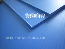 Supply Zero DIY color Wantong board PP Plastic Hollow plate 18 yuan 1x2 meters thick 3mm can be customized by size