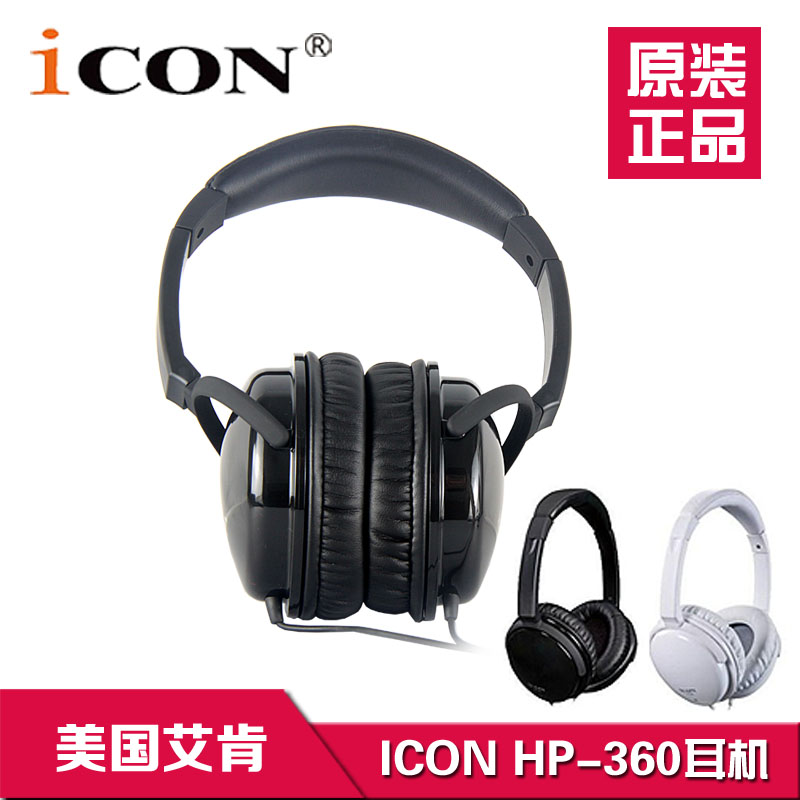 AI new brand AI ICON HP-360 monitor headset