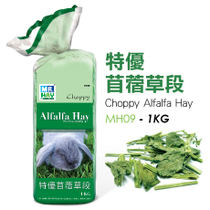 Mr. Hay grass Excellent alfalfa section 1kg rabbit Dragon cat guinea pig guinea pigs hay rabbit Grain