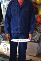 Workwear denim overalls (thickened wear-resistant fabrics) labor cloth overalls and labor protection supplies