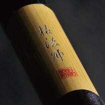 Dawa DAIWA made in Japan and six generations of Muku magicians after inserting fishing poles